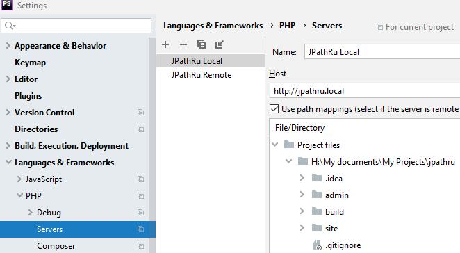 Параметры локального сервера в PhpStorm
