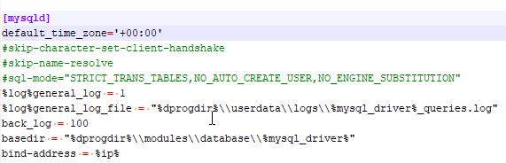Файл настроек MySQL